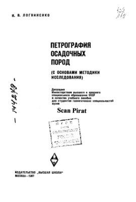 0213252.jpg